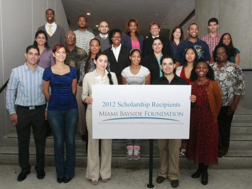 MDC Scholars Reception