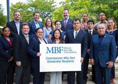 2017 MBF-MDC Scholarship Recipients